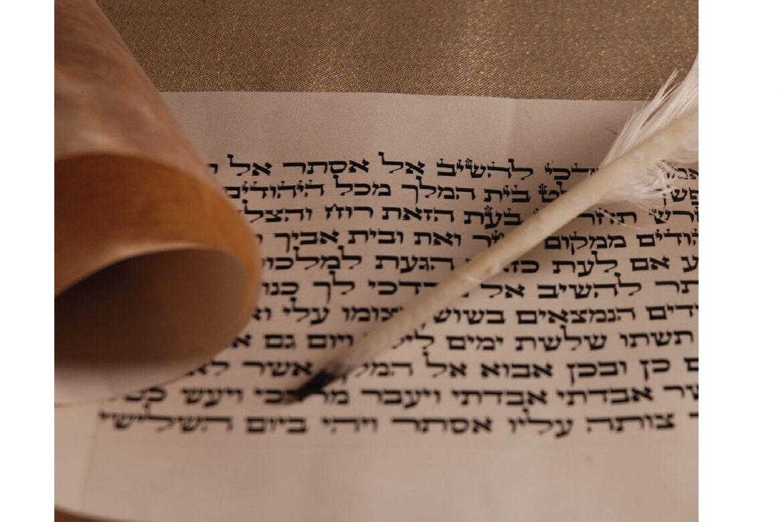 """L'usage du mot hébreu """"nephech"""" dans la Bible et sa traduction par """"âme"""""""